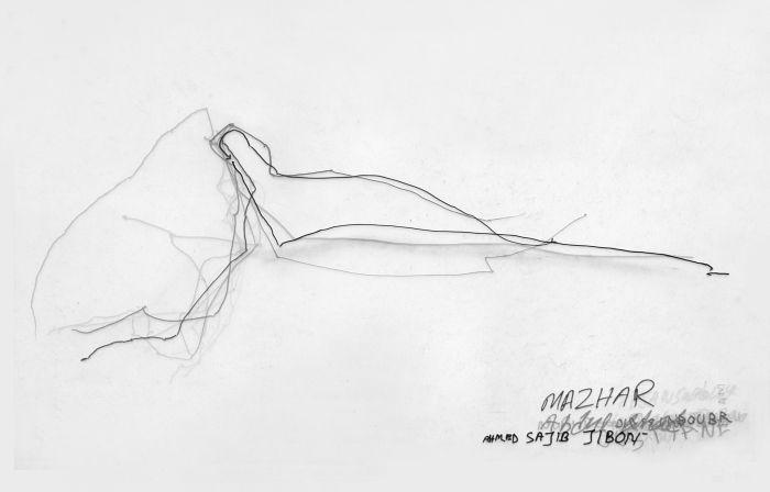 """Dettaglio installazione di Ana Catarina Pinho """"The Middle Sea"""" 2017"""